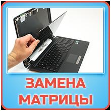 гарантия fujifilm - ремонт в Москве
